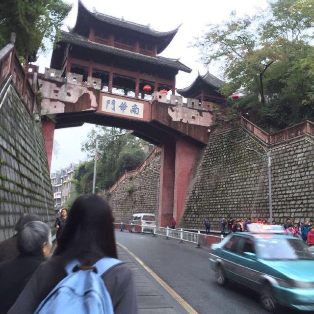 凤凰五天游—适合从广州出发的省钱游