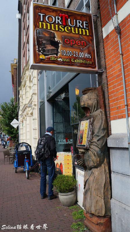 赏v萝卜,访荷兰,5天4晚双城趣玩记-鹿特丹萝卜保卫2水晶萝卜91游记攻略图片