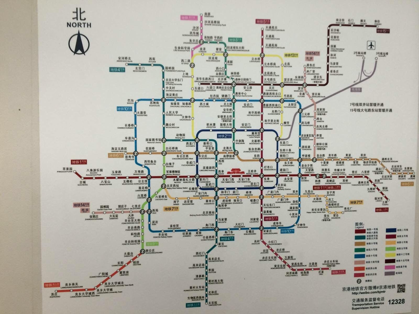 北京地�_信息中心 北京地铁图   北京地铁3号线线路图您好,欢迎使用360地图