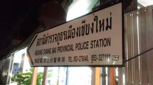 泰国时区英文缩写