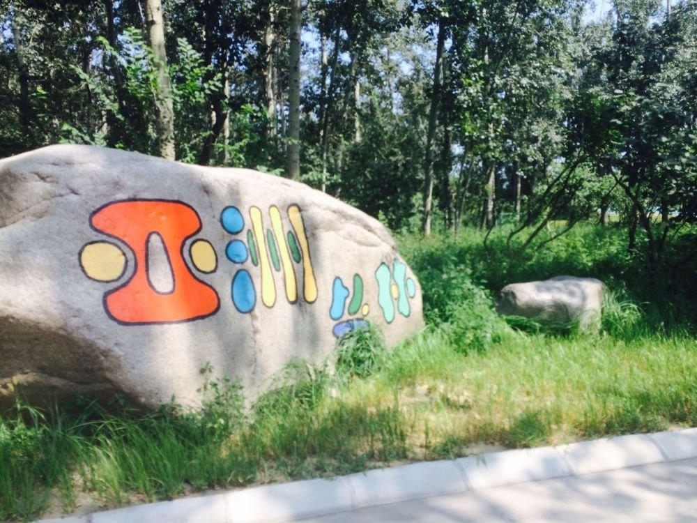 大兴野生动物园是个可以玩一天的地方