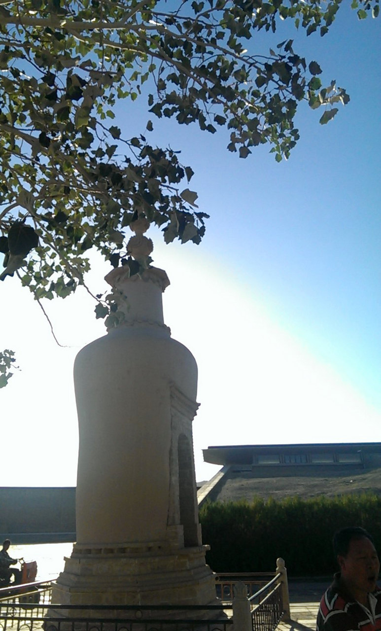 王圆箓/藏经洞发现者王圆箓的墓碑莫高窟