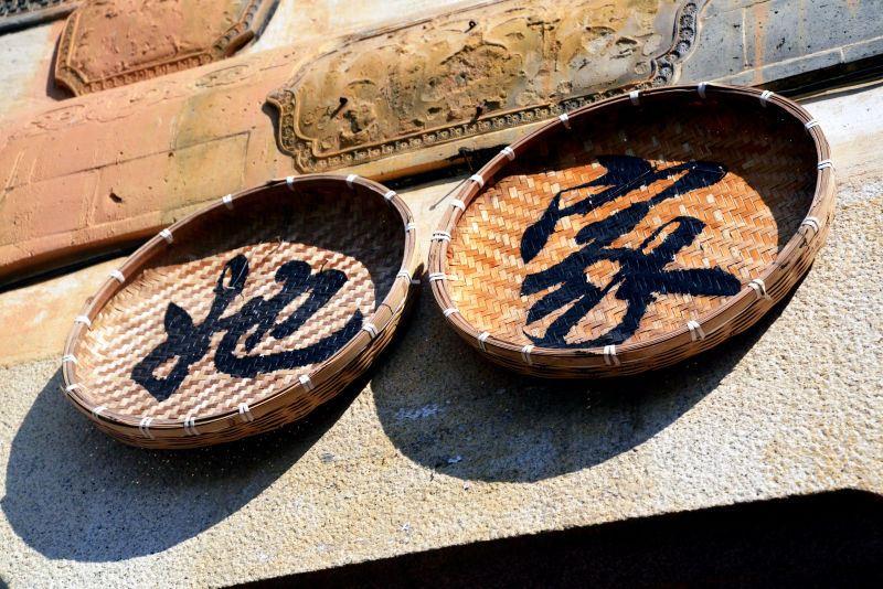 古风印章素材 徽州