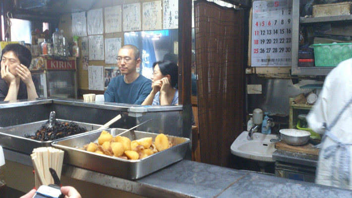 日本《a美味的美食家》的美味之旅4锦美食色图片