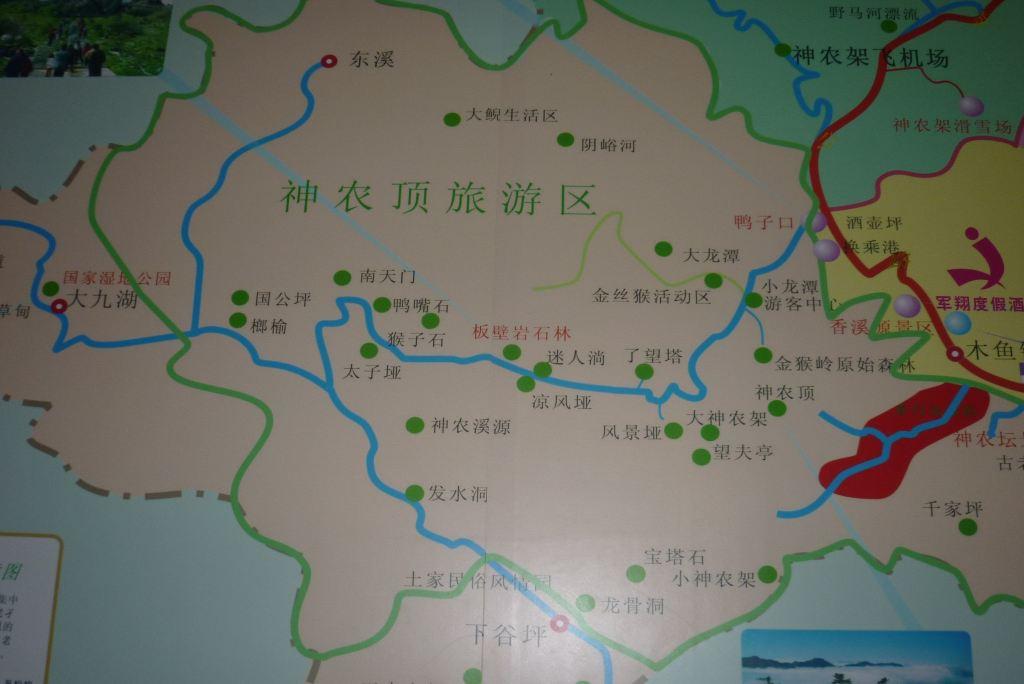 神农架旅游地图