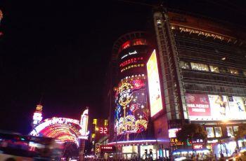 【携程门票】狮子桥美食街攻略,南京狮子桥美本地v门票美食传统图片