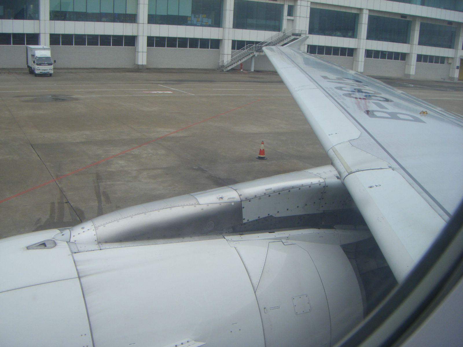 郑州到茂名飞机
