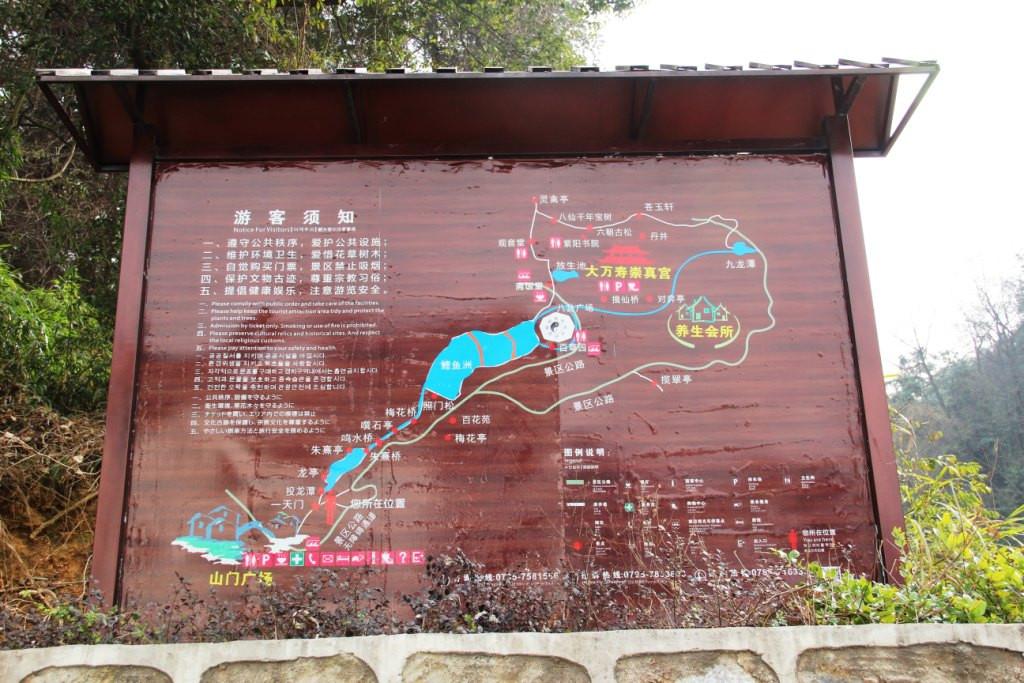 江西樟树市阁皂山风景区旅游攻略