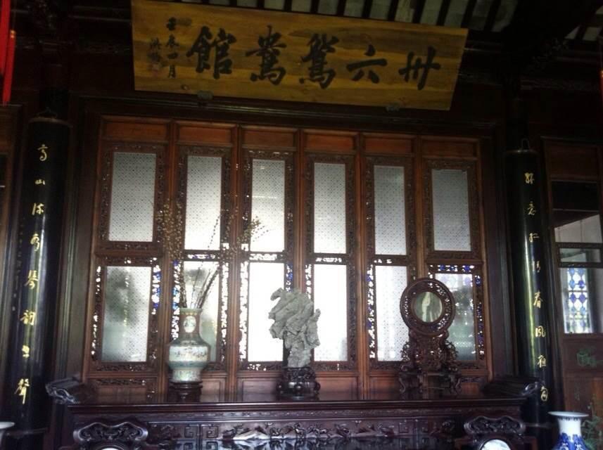 我的中国梦才刚刚开始--苏州.