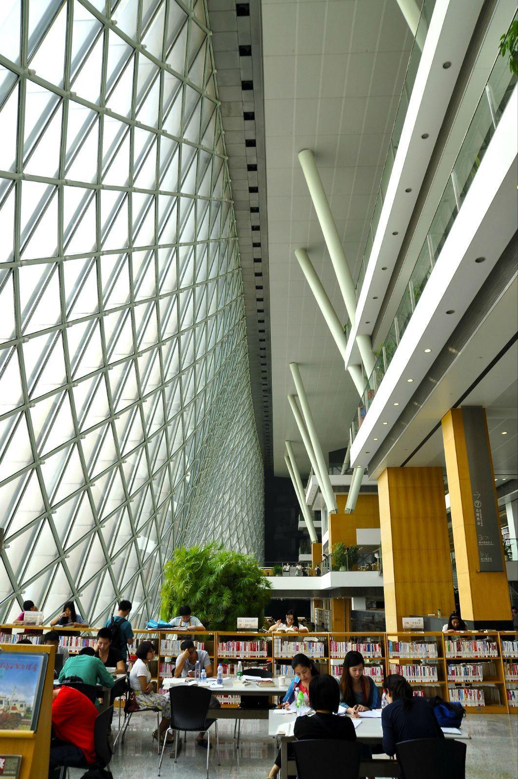 深圳图书馆借书卡通用吗图片