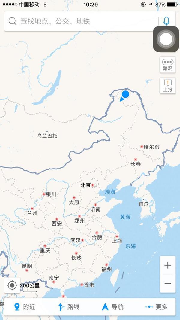 漠河 (火车)→哈尔滨(飞机)→杭州  此次列车为k7039,18:36-11:45( 1)