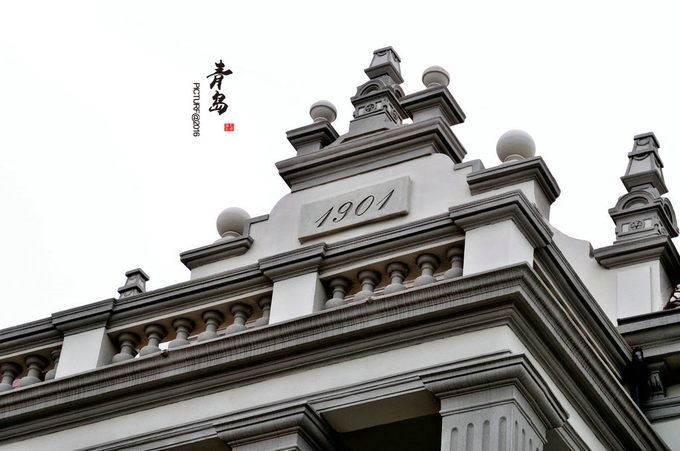 青岛天主教堂及教会建筑群