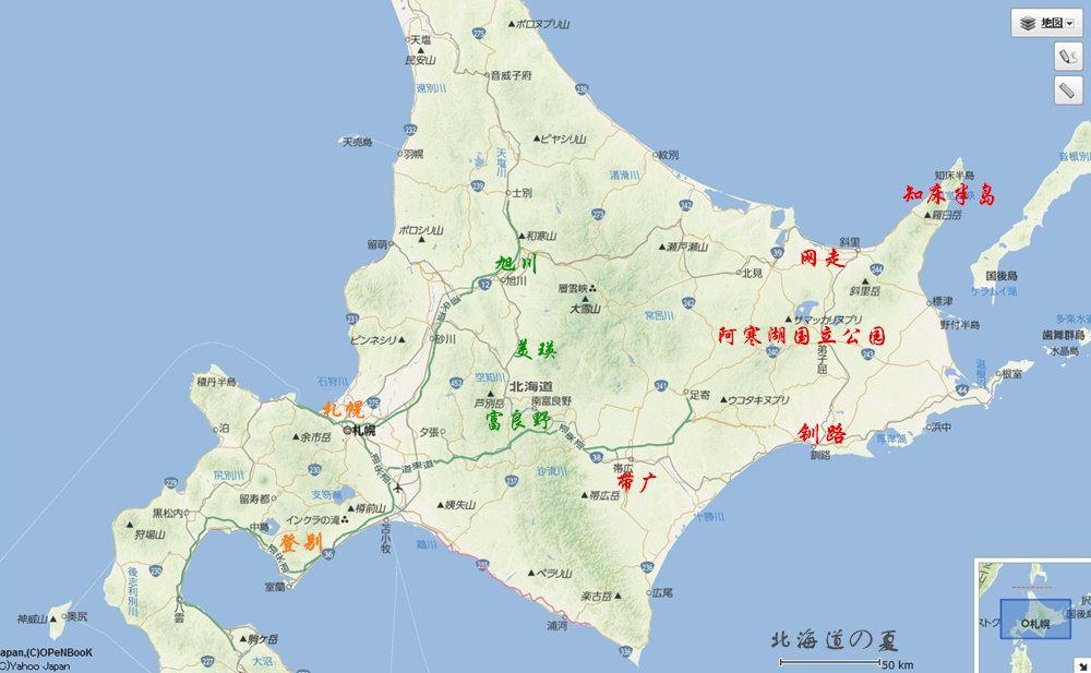 北海道jr线路图高清图