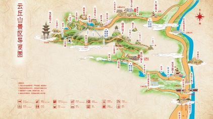 1604云丘山景区手绘地图-2