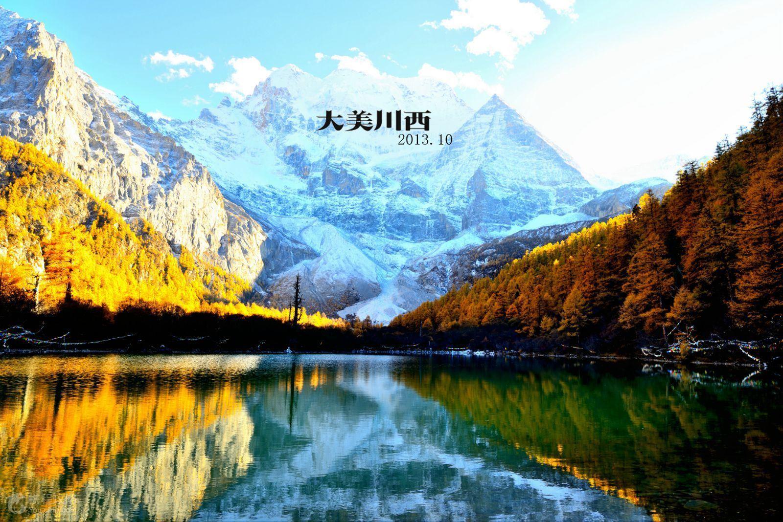 壁纸 风景 摄影 桌面 1600_1068