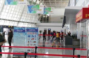 【携程攻略】营口兰旗机场t1/t2航站楼有哪些航空