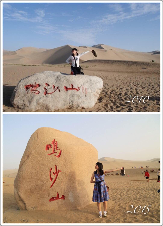 壁纸 骆驼 沙漠 桌面 1082_1500 竖版 竖屏 手机