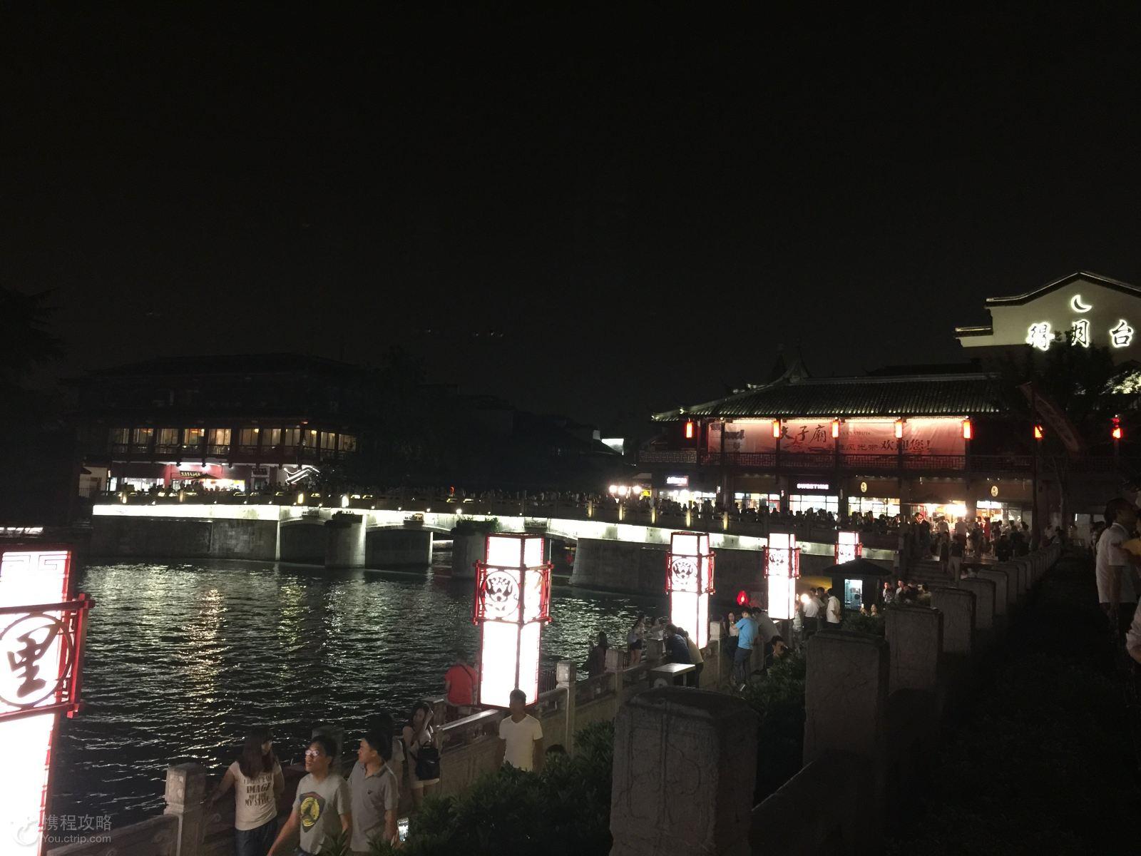杭州+苏州+上海4日3晚跟团游·广州直飞+西溪湿地