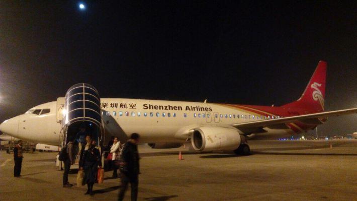 杭州到北海飞机