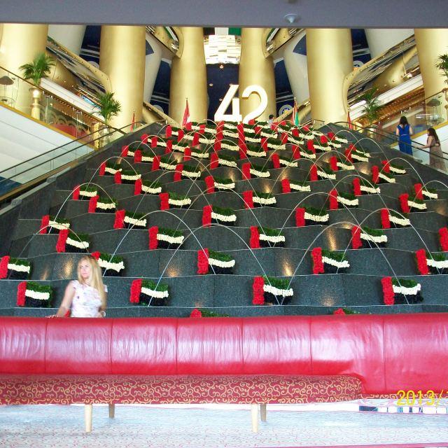 迪拜国旗简笔画