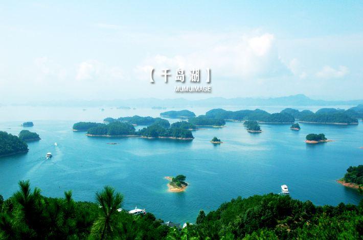 临安 千岛湖3日自由行实用攻略 - 临安游记攻略【携程