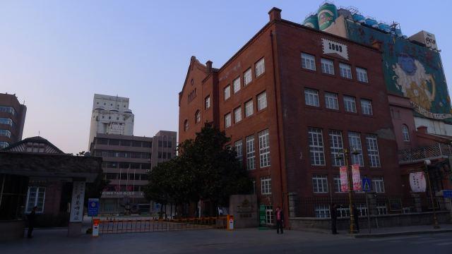 青啤公司是国家特大型企业,其前身为国营青岛啤酒厂,始建于1903年。青岛啤酒是享誉中外的国际知名品牌,从建厂至今囊活了无数国际、国内大奖,现已行销世界七十多个国家和地区。青岛啤酒工业旅游分为A、B两条线。A线是青岛啤酒博物馆,以百年老建筑为依托,融合古老的建筑、珍贵典藏和现代化展区设计,投资2600万元,建成了国际一流、国内唯一的啤酒专业博物馆。B线在青岛啤酒二厂,拥有目前国内自动化程度最高、控制于段最先进的现代啤酒生产线,投资1000多万元,建立了专门旅游参观长廊,做到生产、参观互不影响。