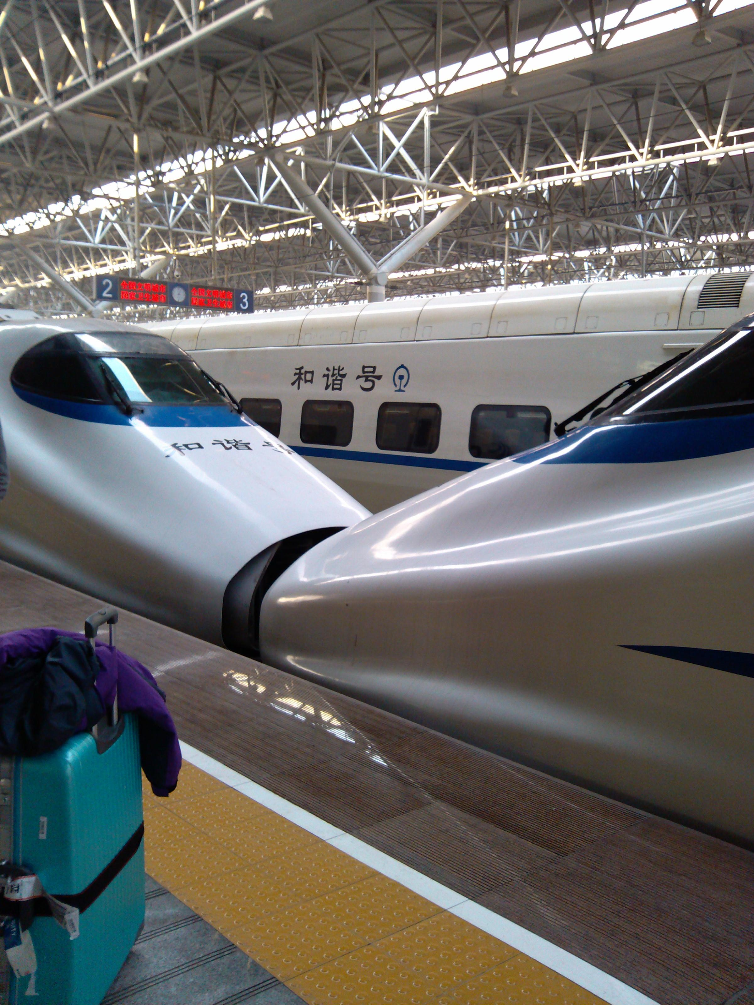 安徽到重庆飞机