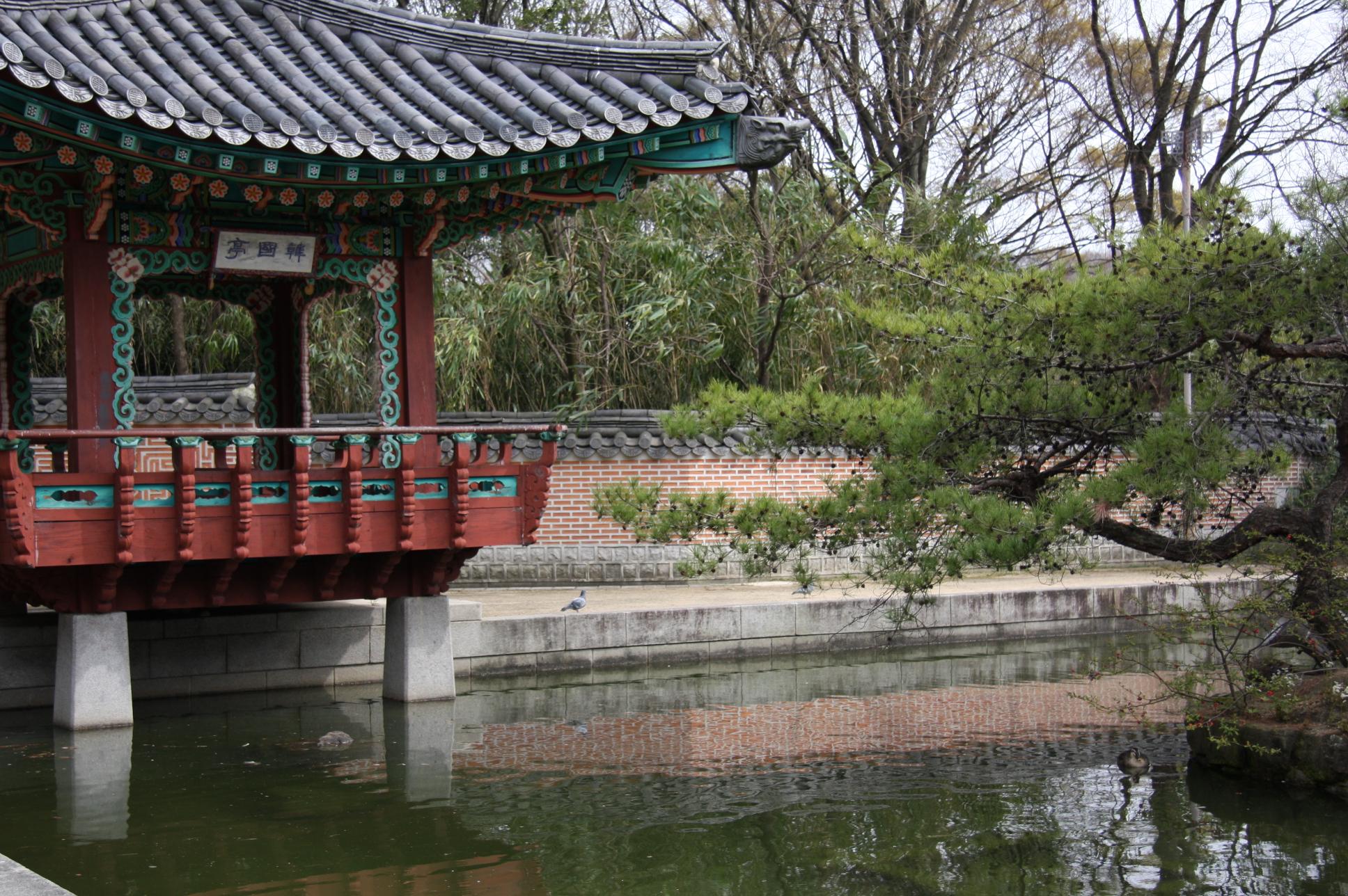 地址:大阪市鹤见区绿地公园2-163