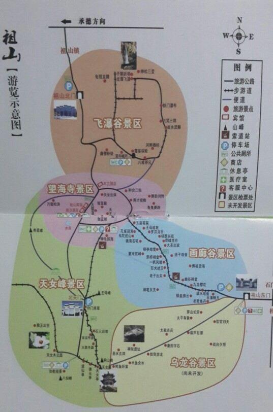 秦皇岛·祖山·醉人的景色