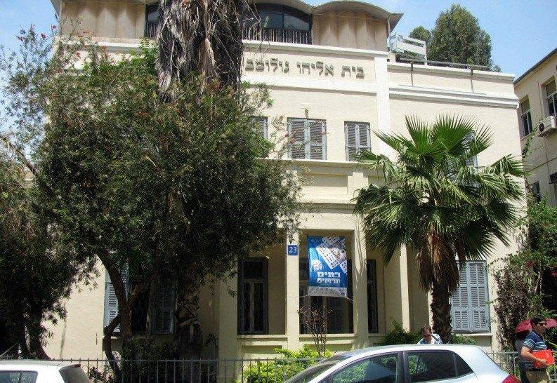 哈嘎那博物馆  Haganah Museum   -0