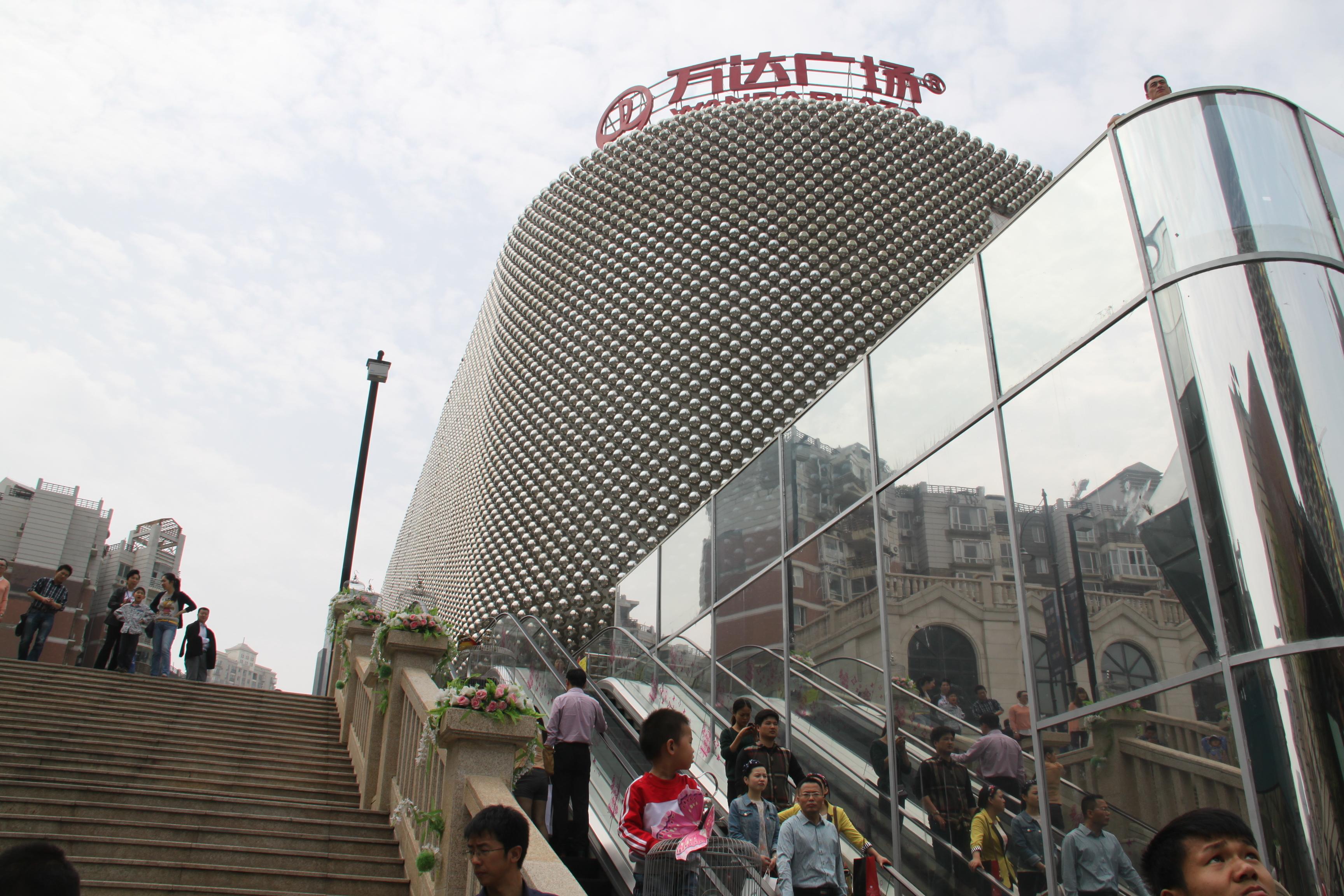 楚河汉街 五星级酒店,欧式大桥.图片
