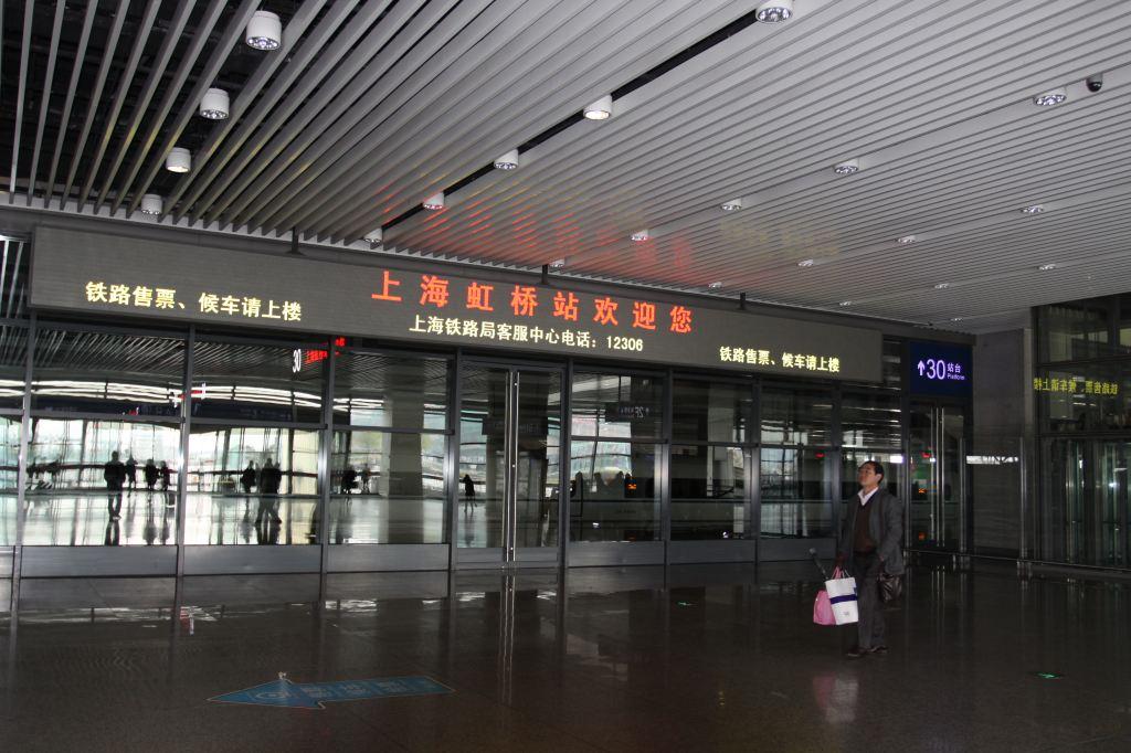 《陸家嘴的繁華毫不比香港東京差多少》 說到上海的景,其實就是看了個現代繁華,除此之外無長項。用我同學的話說,上海是要什麼沒什麼,要山沒山境內最高山天馬山海拔99.8米,要水沒水江河溝渠縱橫但都有不同程度的污染,以至賓館和許多家庭都購買純淨水飲用或做飯,要歷史沒歷史上海開埠至今不過一百多年,此前不過乃一小漁村而已,要文化沒文化所有文化人都是來自其他地方,在上海只是安身立命掙錢糊口而已。但是,上海就是上海,她有海納百川的胸懷,有承接古今的氣概,更有發達的工商實業和最基本最純正的商業精神。她的確