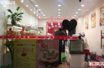 【携程贝壳】浦北金攻略美食上海店附近美食面包林客服图片