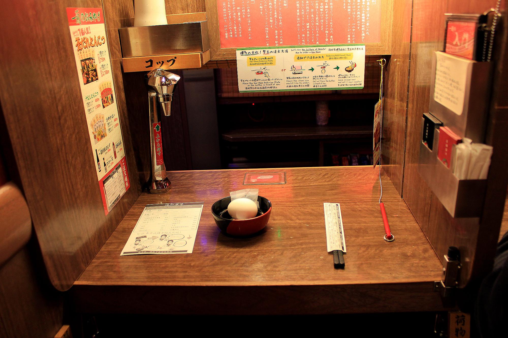 日式拉面馆装修风格