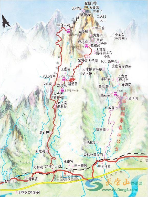 西安到武当山两日自驾游