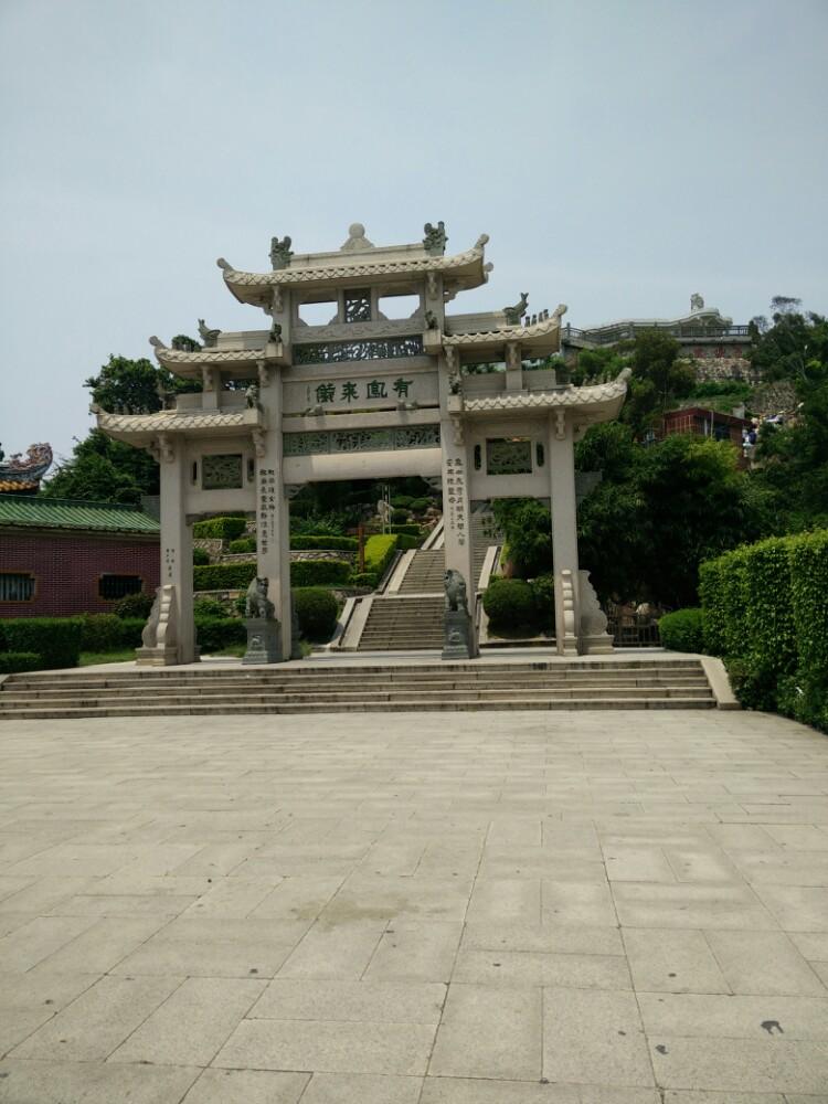凤山祖庙旅游区    -1