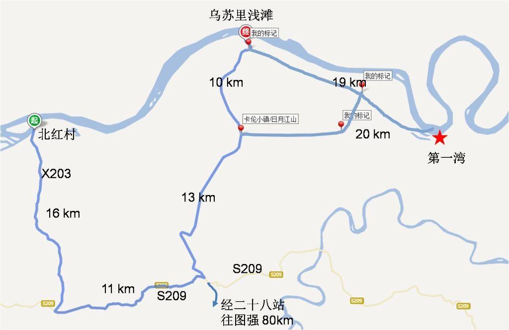 黑龙江省漠河县地图