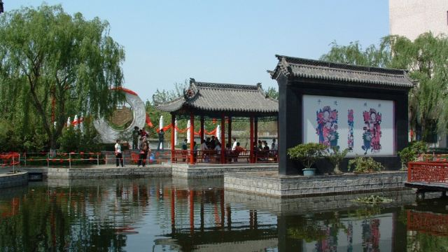 动物园:是潍坊辖区内唯一的动物园,有国家一级保护动物40多只,国家