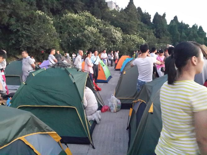衡山南岳v攻略攻略,搭攻略上祝融峰观景台看夕帐篷芗城区漳州图片