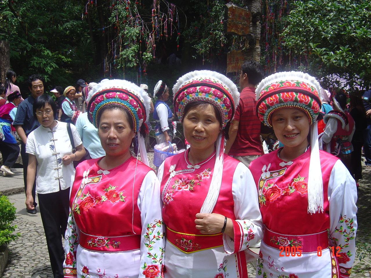 鹤庆滇南白族服装
