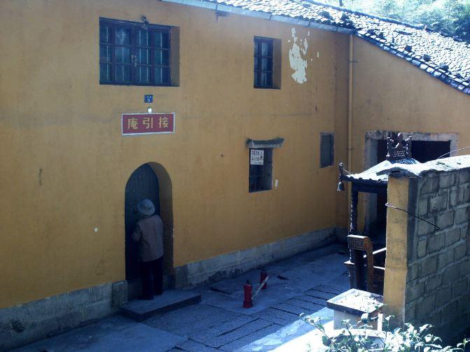 寺院莲花背景墙