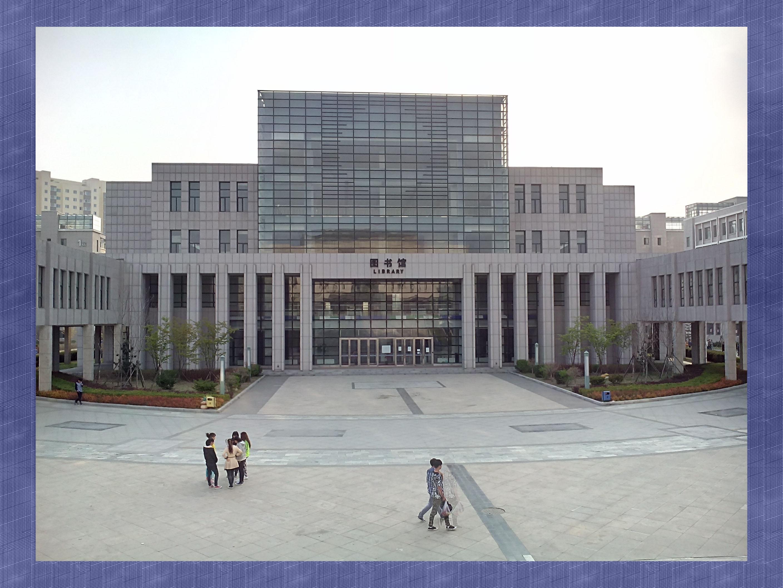 我的大学——辽宁机电职业技术学院图片