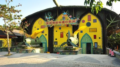 雨林魔幻影院 (2)
