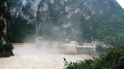 河池小三峡景区10(新2016-11-11)