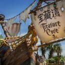 上海迪士尼度假區一日遊(門票+園內導覽 可升級免排隊VIP套餐)