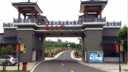 华东百畅园 (3)