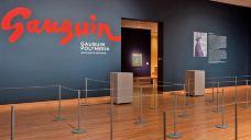 高更博物馆
