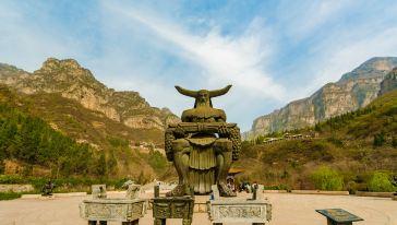神农山 炎帝像 (1)