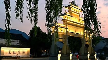 龙门古镇49721  (14)