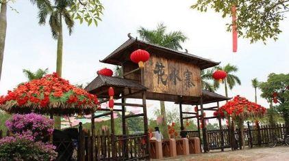 花水寨旅游景区